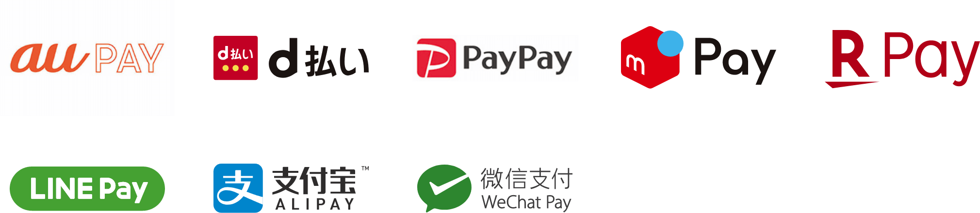 au PAY,d払い,PayPay,メルペイ,R Pay,LINE Pay,ALIPAY,WeChat Pay