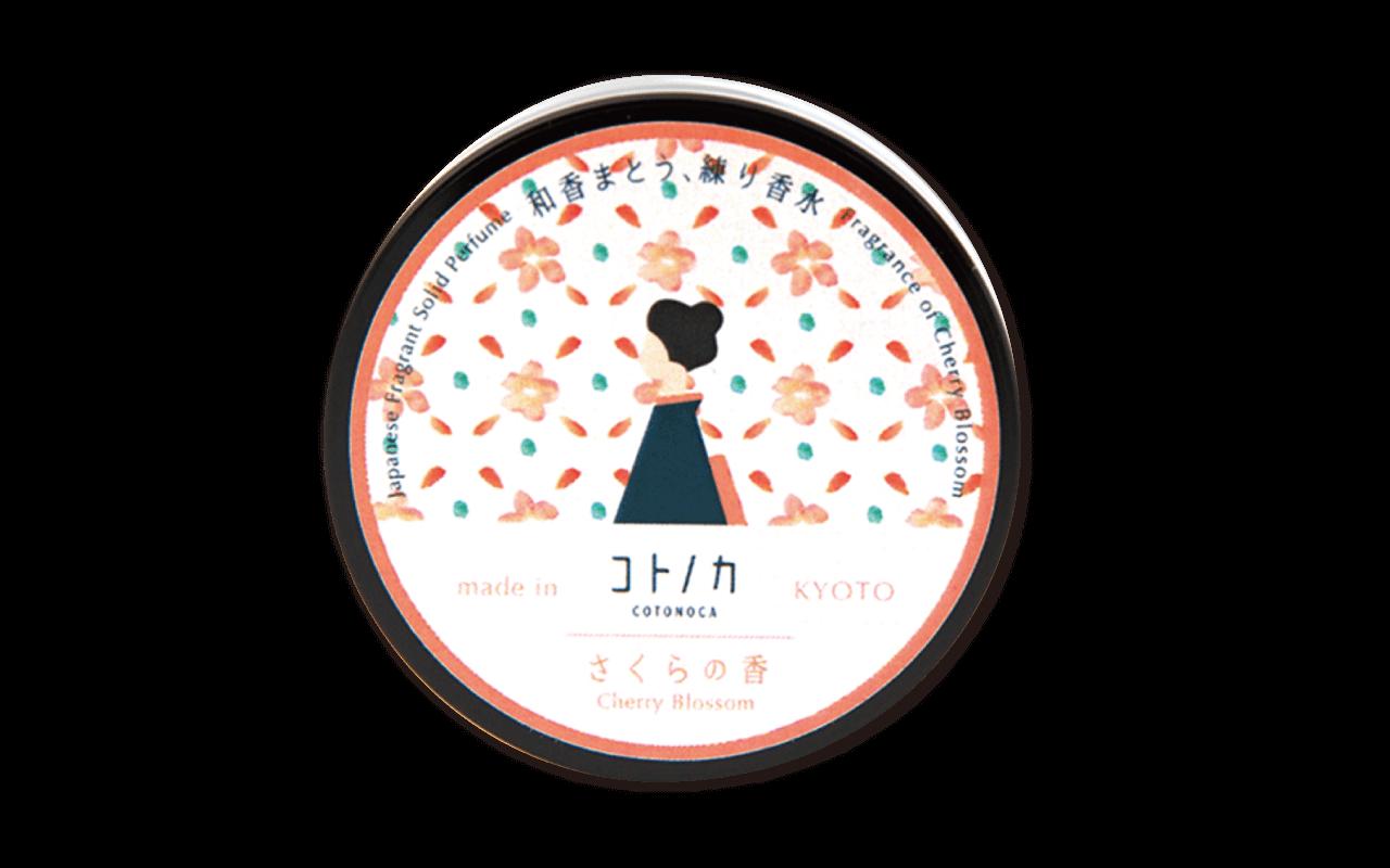 コトノカ 練香水 桜